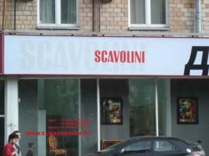 skavolini1